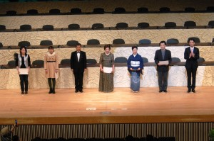 awards ceremony of The 100th anniversary concert -2-